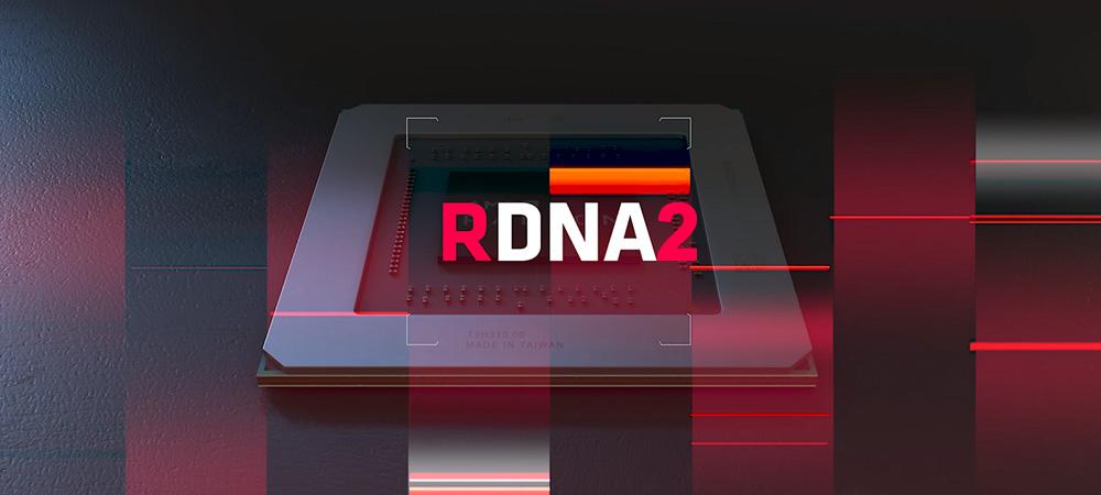 Анонс видеокарт Radeon RX 6000 серии состоится в марте-апреле?