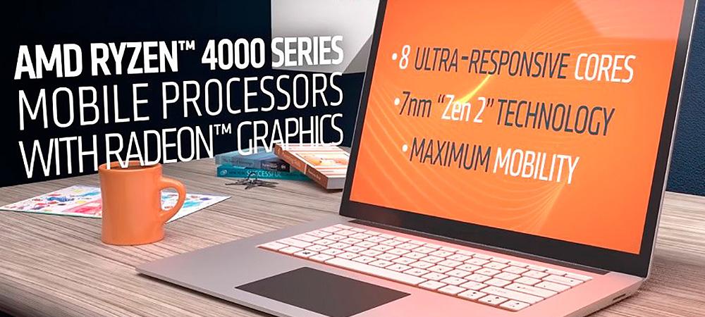 Состоялся релиз мобильных процессоров AMD Ryzen 4000 серии