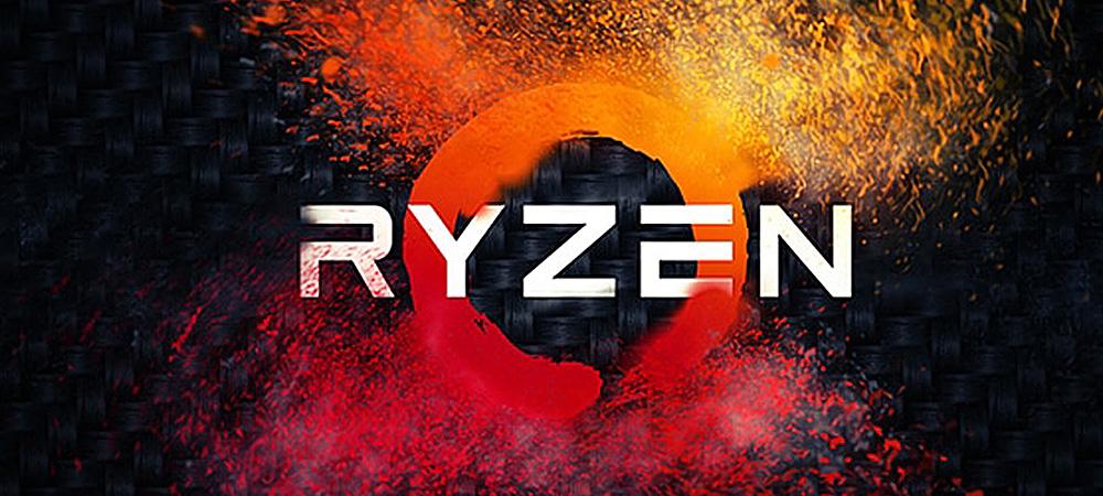 AMD расширит линейку процессоров Ryzen 3000 тремя моделями