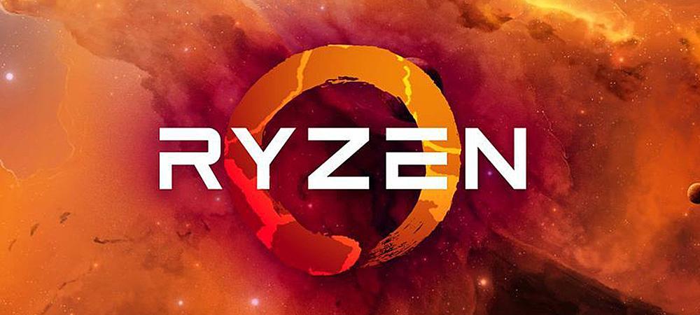 Процессоры AMD Ryzen 5000 будут выполнены по 5-нм техпроцессу