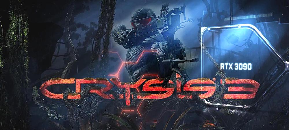 24 ГБ буфер видеокарты GeForce RTX 3090 пригодился геймеру в Crysis 3