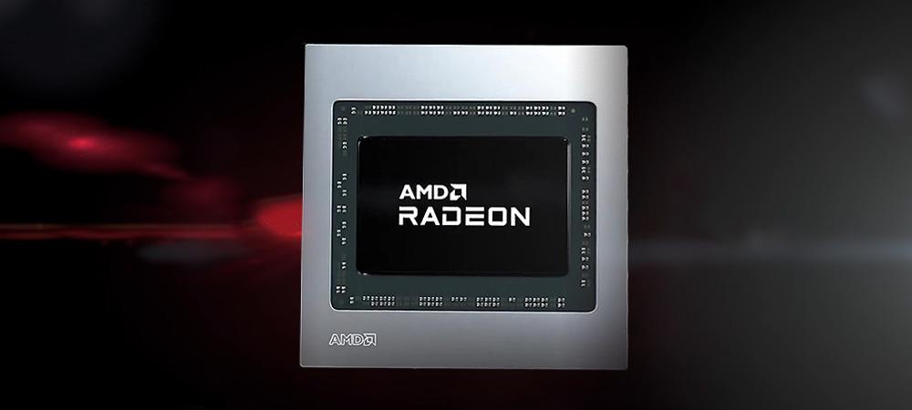 Трассировка лучей на видеокартах AMD Radeon RX 6000. Всё, что известно