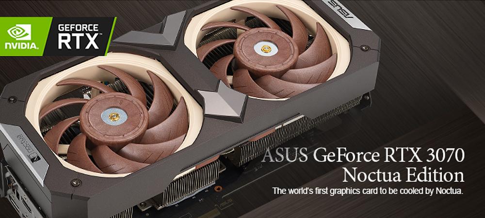 ASUS и Noctua анонсировали видеокарту GeForce RTX 3070 Noctua Edition
